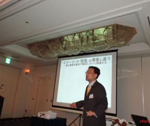『原宿サロン』例会で㈱日本総合研究所主席研究員の藻谷浩介氏が講演