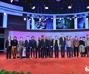「2016環遊日本-訪日中国人観光写真動画コンテスト」授賞式が北京で開催
