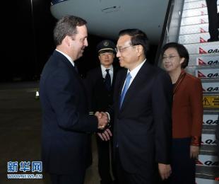 オーストラリアを公式訪問の李克強総理が首都キャンベラに到着