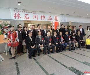 日中国交正常化45周年記念「林石川作品展」開催