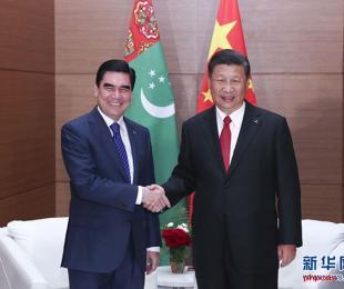 習近平主席、トルクメニスタン大統領と会談