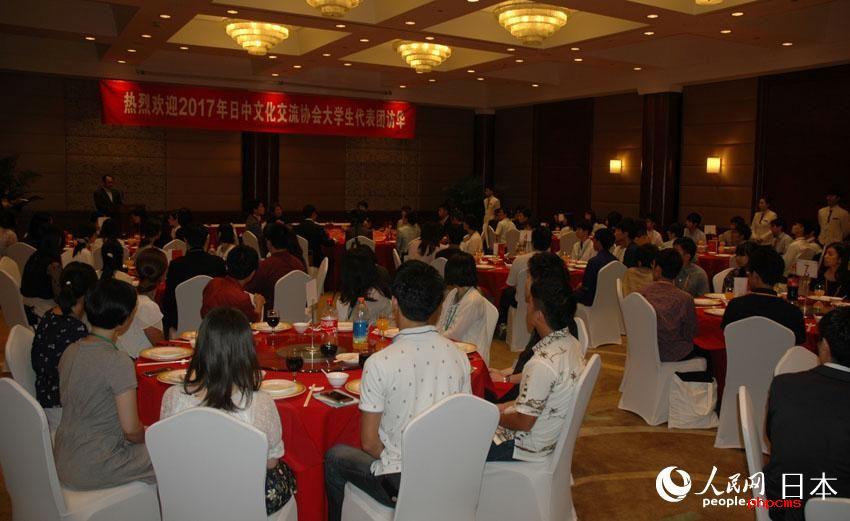2017年日中文化交流協会大学生代表団の訪中を祝う歓迎レセプション開かれる