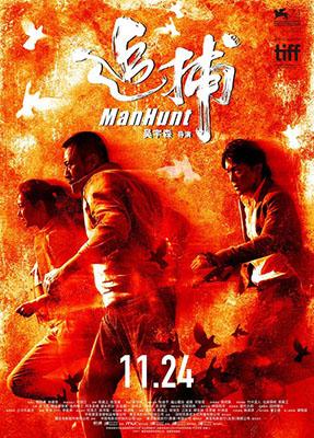 中国で公開される日本映画が急増中も、大ヒットするのはアニメのみ
