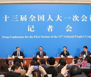 全人代法制工作委員会、「憲法改正案」について記者会見