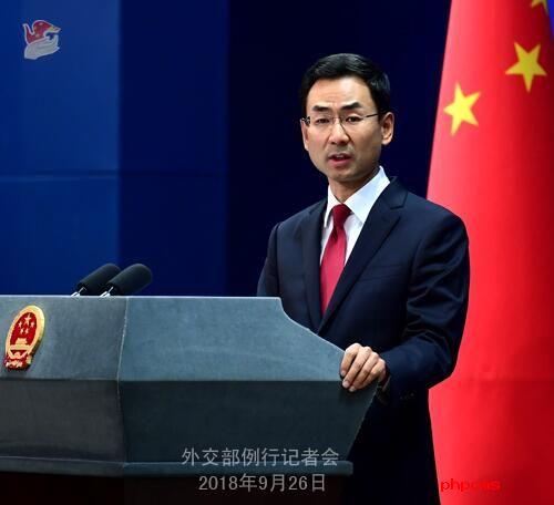 外交部 中日は国際・地域問題で率直で踏み込んだ意見交換