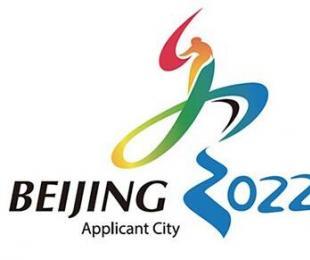 北京冬季五輪開会式、アイデア募集開始