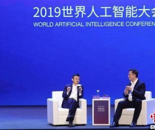 馬雲VSイーロン・マスク対談:AIは人類にとって福音か悲劇か?