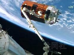 """日本货运飞船""""鹳""""6号机与国际空间站成功对接"""