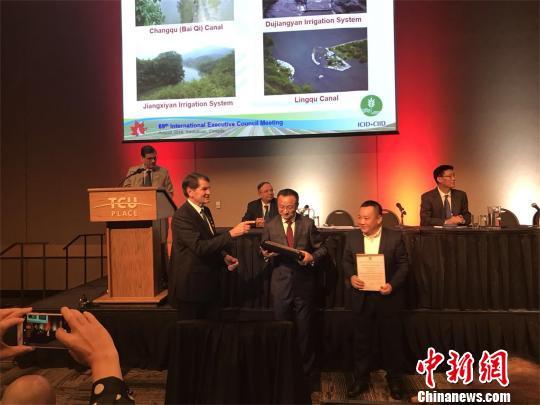 湖北襄阳白起渠被确认成功申报为世界灌溉工程遗产并予以授牌 徐建中 摄