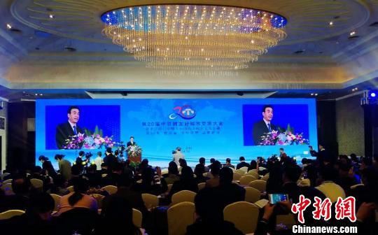 第20届中日韩友好城市交流大会召开三国代表签署合作备忘录