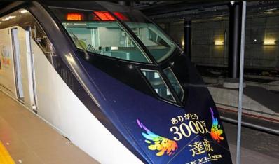 日本成田机场通往东京市区的铁道、巴士将延长运行时间
