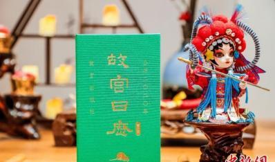 故宮や中国国家博物館が続々と2020年日めくりカレンダーをリリース