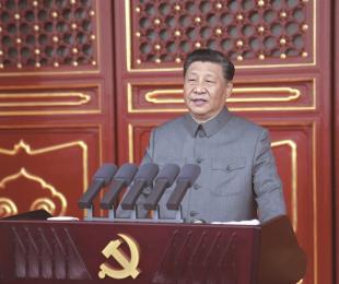 庆祝中国共产党成立100周年大会精彩图集